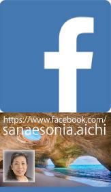 fbaichisonia