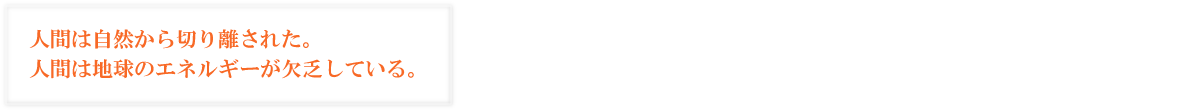 ee0224